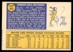1970 Topps #505  Ken Holtzman  Back Thumbnail