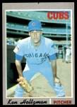 1970 Topps #505  Ken Holtzman  Front Thumbnail