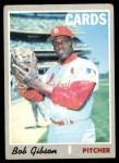 1970 Topps #530  Bob Gibson  Front Thumbnail