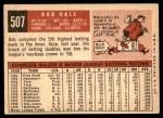 1959 Topps #507  Bob Hale  Back Thumbnail