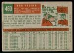 1959 Topps #460  Bob Friend  Back Thumbnail