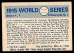 1970 Fleer World Series #12   -  Babe Ruth 1915 Red Sox vs. Phillies   Back Thumbnail