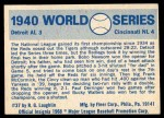 1970 Fleer World Series #37   1940 Reds vs. Tigers Back Thumbnail