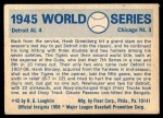 1970 Fleer World Series #42   -  Hank Greenberg 1945 Tigers vs. Cubs   Back Thumbnail
