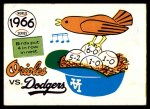 1970 Fleer World Series #63   1966 Orioles vs. Dodgers Front Thumbnail