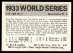 1971 Fleer World Series #31   1933 Giants / Senators -    Back Thumbnail
