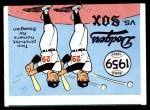 1970 Fleer World Series #56   -  Chuck Essegian 1959 Dodgers vs. White Sox   Front Thumbnail