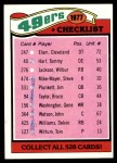 1977 Topps #225   49ers Team Checklist Front Thumbnail