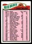 1977 Topps #204   Bears Team Checklist Front Thumbnail