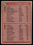 1977 Topps #3   -  Walter Payton / O.J. Simpson Rushing Leaders Back Thumbnail