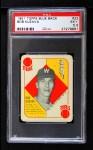 1951 Topps Blue Back #22  Bob Kuzava  Front Thumbnail