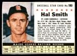 1961 Post #180 BOX Hal R. Smith  Front Thumbnail