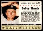 1961 Post #15  Bobby Shantz  Front Thumbnail