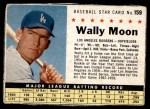 1961 Post #159 BOX Wally Moon   Front Thumbnail