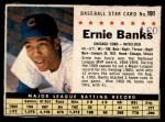 1961 Post #191 BOX Ernie Banks   Front Thumbnail