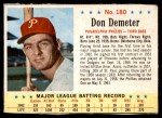 1963 Post #180  Don Demeter  Front Thumbnail
