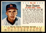 1963 Post #32  Dean Chance  Front Thumbnail