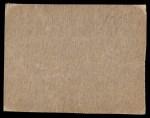 1963 Jello #15  Mickey Mantle  Back Thumbnail