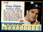 1962 Post #60  Gary Geiger   Front Thumbnail