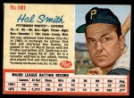 1962 Post #181  Hal W. Smith  Front Thumbnail