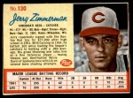 1962 Post #130  Jerry Zimmerman   Front Thumbnail