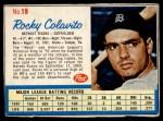 1962 Post #19  Rocky Colavito   Front Thumbnail