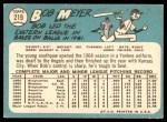 1965 Topps #219  Bob Meyer  Back Thumbnail