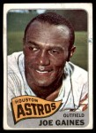 1965 Topps #594  Joe Gaines  Front Thumbnail