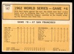 1963 Topps #147   -  Billy Pierce 1962 World Series - Game #6 - Pierce Stars in 3-Hit Victory Back Thumbnail