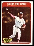 1965 Topps #138   -  Bob Gibson 1964 World Series - Game #7 - Gibson Wins Finale Front Thumbnail
