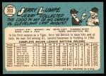 1965 Topps #353  Jerry Lumpe  Back Thumbnail