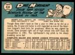 1965 Topps #434  Dave Morehead  Back Thumbnail