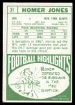 1968 Topps #31  Homer Jones  Back Thumbnail