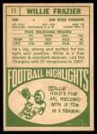1968 Topps #11  Willie Frazier  Back Thumbnail