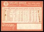 1964 Topps #464  Dallas Green  Back Thumbnail