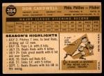 1960 Topps #384  Don Cardwell  Back Thumbnail