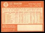 1964 Topps #491  Ed Rakow  Back Thumbnail