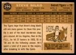 1960 Topps #396  Steve Bilko  Back Thumbnail