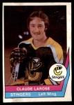 1977 O-Pee-Chee WHA #43  Claude Larose  Front Thumbnail