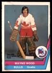 1977 O-Pee-Chee WHA #42  Wayne Wood  Front Thumbnail