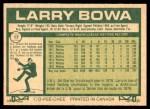 1977 O-Pee-Chee #17  Larry Bowa  Back Thumbnail