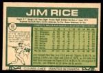 1977 O-Pee-Chee #62  Jim Rice  Back Thumbnail