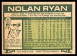 1977 O-Pee-Chee #65  Nolan Ryan  Back Thumbnail