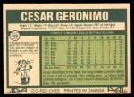 1977 O-Pee-Chee #160  Cesar Geronimo  Back Thumbnail