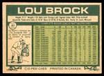1977 O-Pee-Chee #51  Lou Brock  Back Thumbnail