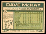 1977 O-Pee-Chee #40  Dave McKay  Back Thumbnail