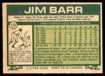 1977 O-Pee-Chee #119  Jim Barr  Back Thumbnail