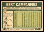 1977 O-Pee-Chee #74  Bert Campaneris  Back Thumbnail