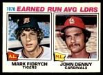 1977 O-Pee-Chee #7   -  Mark Fidrych / John Denny ERA Leaders Front Thumbnail