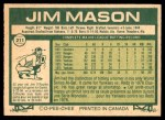 1977 O-Pee-Chee #211  Jim Mason  Back Thumbnail